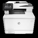 imprimante-multifonction-hp